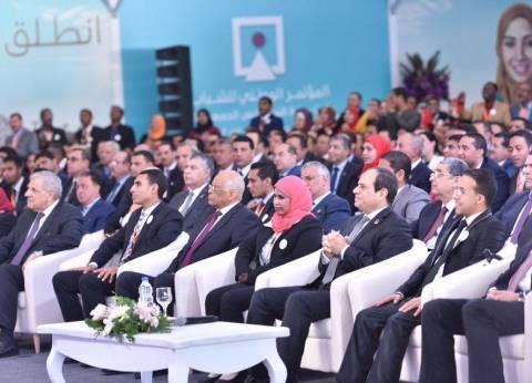 انطلاق فعاليات المؤتمر الوطني الرابع للشباب بالإسكندرية