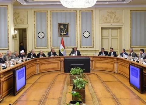 «الإصلاح التشريعى» تُشكل لجنة لإعداد «الإجراءات الجنائية»