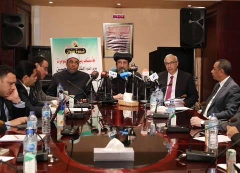 قيادات إسلامية ومسيحية وحزبية تدعو الشعب إلى المشاركة بكثافة في الانتخابات الرئاسية