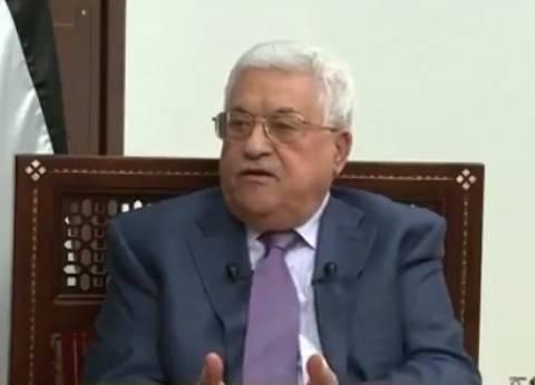 أبو مازن: لن نقبل صفقة ترامب بشأن القدس