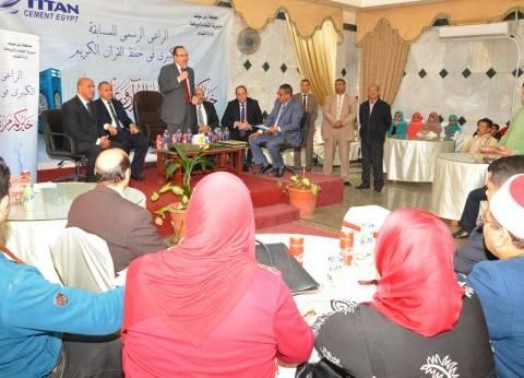 محافظ بني سويف يشهد تكريم 22 من الفائزين في مسابقة حفظ القرآن الكريم