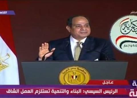 ذكرها السيسي ضمن إنجازاته.. 6 إجراءات واجهت بها مصر الهجرة غير الشرعية