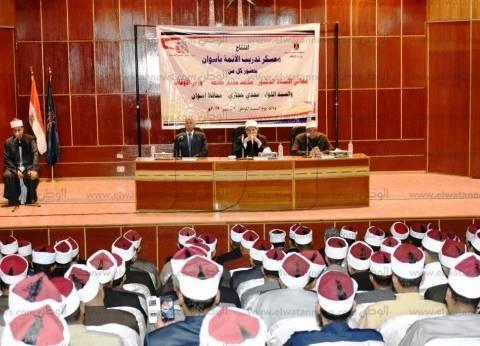 بالصور| وكيل «أوقاف أسوان»: 350 إماما يشاركون في المعسكر التدريبي