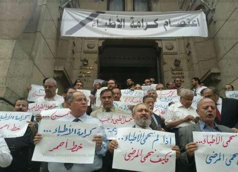 """وقفة احتجاجية للأطباء على سلم """"دار الحكمة"""" دعما لـ""""طبيب العاشر"""""""