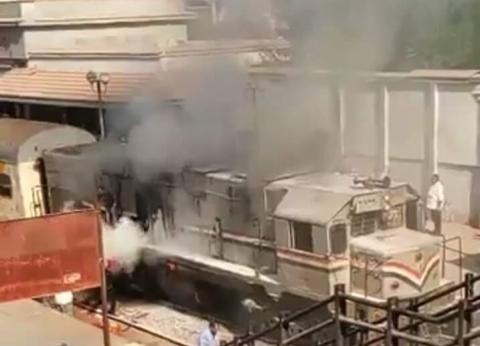 بالصور| السيطرة على حريق بقطار في محطة السكة الحديد بأبو كبير
