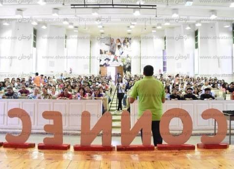 """بحضور 750 خادم.. الكنيسة تنظم تدريب لخدام الشباب في """"العبور"""""""