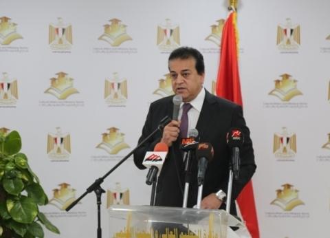 """""""عبدالغفار"""" يعرض استراتيجية تطوير التعليم العالي بـ""""قمة المعرفة"""""""