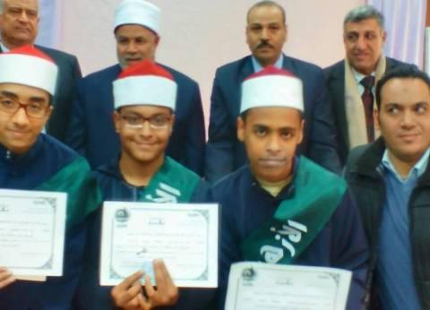 """""""مدينة البعوث"""" تقيم مسابقة أوائل طلاب الشهادة الإعدادية الأزهرية"""