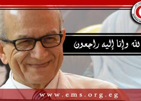 نقابة أطباء مصر تنعى العالم الدكتور محمد رشيد