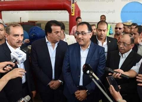 """""""الوزراء"""": شركة هندية تضخ استثمارات جديدة في مصر بـ 500 مليون دولار"""
