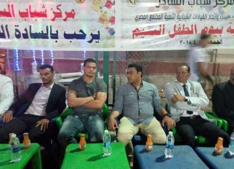 """عبد الواحد السيد يشهد احتفالية """"الطفل اليتيم"""" بالطور في جنوب سيناء"""