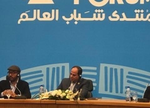 بالفيديو| خبير سياسي: منتدى شباب العالم ترويج مميز للسياحة المصرية