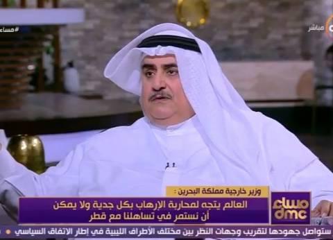 وزير خارجية البحرين: مقاطعة قطر ستستمر