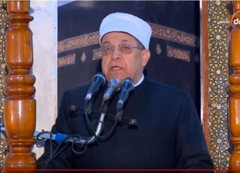 بث مباشر  صلاة الجمعة من مسجد «محمود علي البنا» بالمنوفية