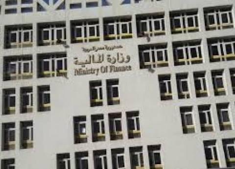 وزارة المالية: نستهدف تحقيق فائض أولي 2% من الناتج المحلي