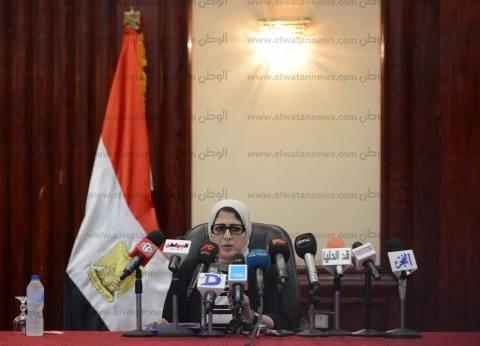 وزيرة الصحة: نشر سيارات إسعاف في ساحات صلاة العيد والمتنزهات