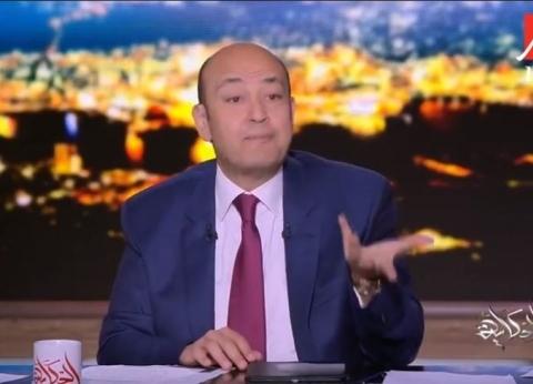 """عمرو أديب عن ارتفاع أسعار حلاوة المولد: """"احكوا لولادكم عن الرسول أحسن"""""""