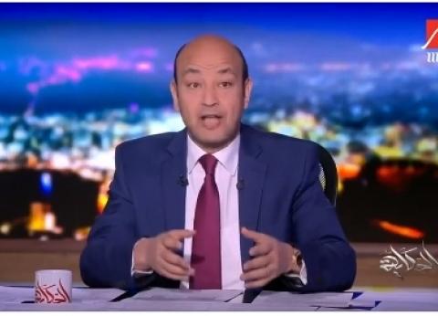 """عمرو أديب: """"كنت سببا أساسيا في إقالة 3 وزراء نقل"""""""