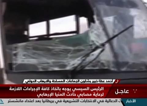 """""""شركاء من أجل الوطن"""": الإرهاب يستهدف الأقباط بسبب دعم السيسي"""