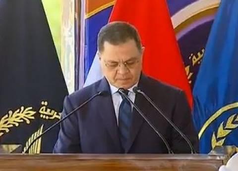 وزير الداخلية يحيي مصابي الشرطة: لا تهاون مع من يهدد أمن المصريين