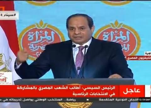 السيسي: المرأة المصرية صوت ضمير الوطن.. أفنت نفسها من أجل الأسرة