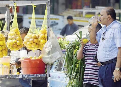 """""""تنبؤات القاهرة الكبري"""": درجة الرطوبة النسبية اليوم تصل حتى 78%"""