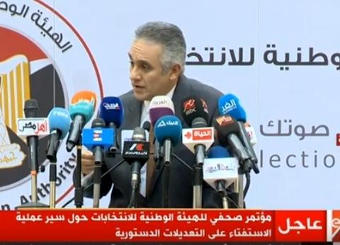 عاجل| الوطنية للانتخابات تنفي مد التصويت بالاستفتاء ليوم رابع