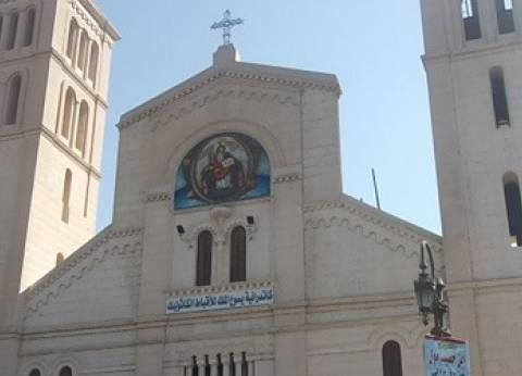 """أجراس كنائس المينا تدق حدادا على شهداء حادث """"الروضة"""""""