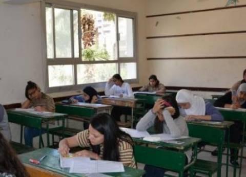 """مراجعة ليلة الامتحان في """"التاريخ"""" لطلاب الثانوية العامة"""