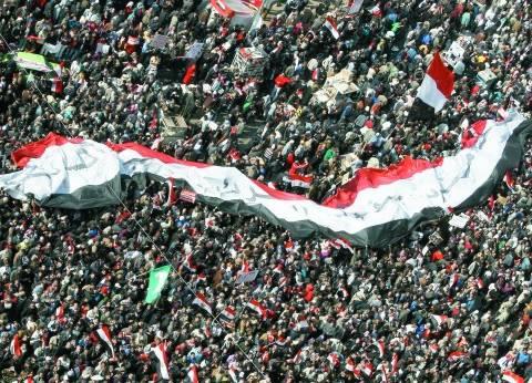 """""""مصر بلدي"""" يدعو المصريين للحفاظ على مكتسبات """"30 يونيو"""""""
