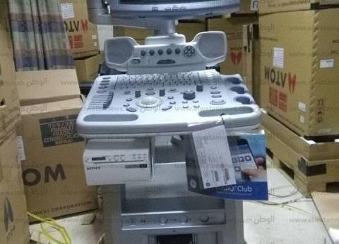 وصول جهاز ميكروسكوب جراحة العيون إلى مستشفى العريش العام