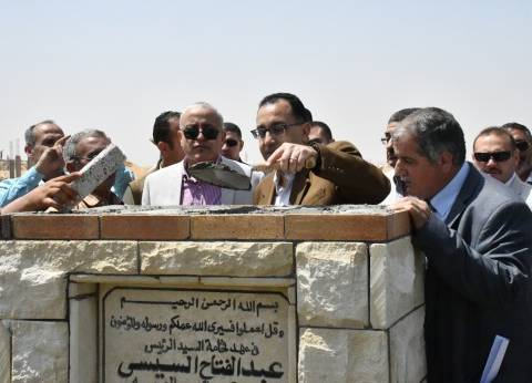 """رئيس """"جهاز السادات"""": طفرة تشهدها المدينة في مجال البنية التحتية"""