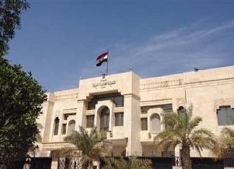 راعي الكنيسة المصرية بالكويت: المشاركة في الاستفتاء تعكس حب الوطن