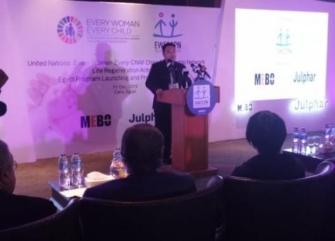 """سفير الصين يشارك في تدشين مبادرة """"كل امرأة وكل طفل"""" بالقاهرة"""