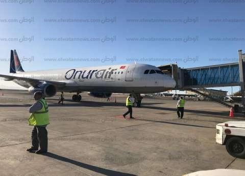 بالصور| لحظة وصول أول طائرة روسية إلى الغردقة بعد انقطاع 3 سنوات