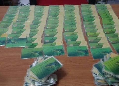 أهالي الإسكندرية يشكون تعقيد إجراءات استخراج البطاقات الذكية