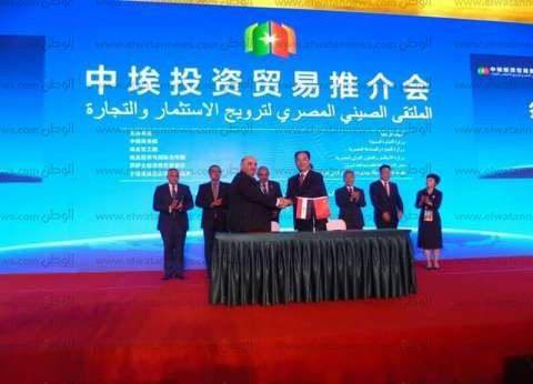 «اقتصادية» قناة السويس توقع عقد توسعات «جوشي» الصينية بالعين السخنة
