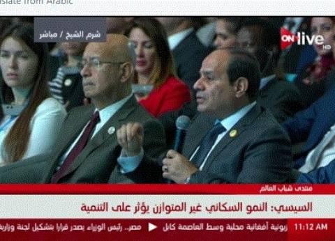 """السيسي يمازح شريف إسماعيل: """"جاوب على السؤال.. أنا كدا بزنقك"""""""