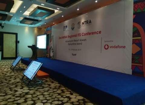 انطلاق فعاليات المؤتمر الإقليمي لـ«مجتمع الاتصالات الدولي»