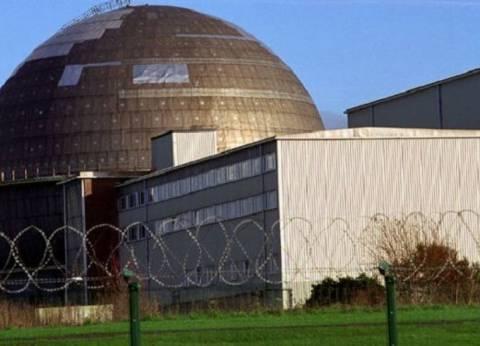 روسيا تكشف أول محطة نووية عائمة في العالم