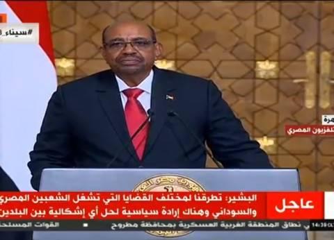 """كلمة رئيس السودان للإعلاميين تُضحك السيسي: """"مش بنقول كلام يشيله الهوا"""""""