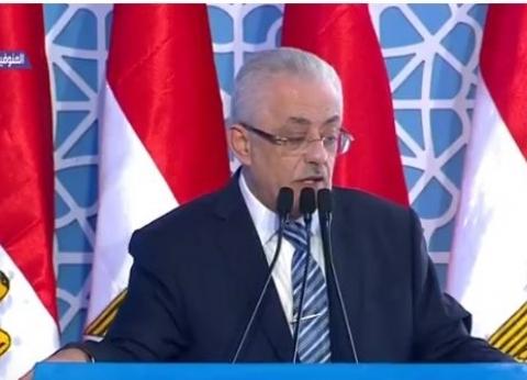 """طارق شوقي: """"أفقر مواطن لازم ياخد أفضل خدمة من التعليم"""""""