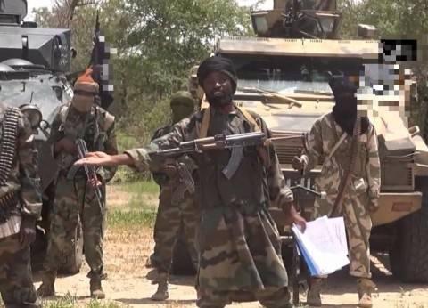 """عرض للإرهاب في نيجيريا.. مقتل 53 شخصا في هجمات لـ""""بوكو حرام"""" في 3 أيام"""