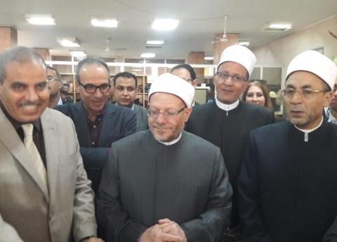 """افتتاح معرض جامعة الأزهر للكتاب بالتعاون مع """"هيئة الكتاب"""""""