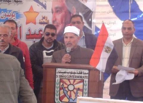 مشايخ بدو سيناء: ندعم الرئيس السيسي راعي التنمية