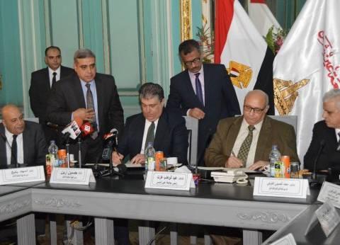 """توقيع بروتوكول تعاون مشترك بين جامعة عين شمس و""""الوطنية للإعلام"""""""
