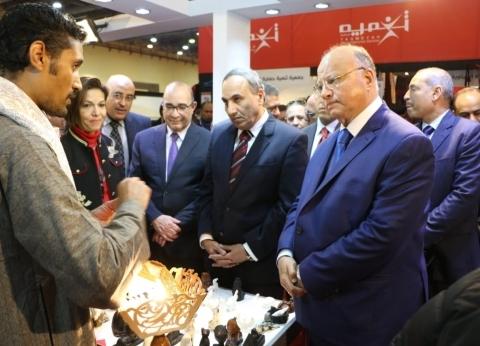 محافظ القاهرة يتفقد المعرض الدولي للصناعات اليدوية في دورته الثالثة