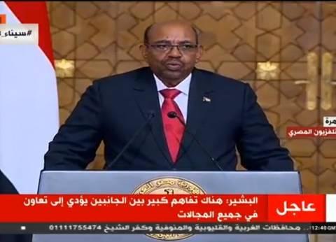 البشير: العلاقات المصرية السودانية مصلحة وقوة للطرفين
