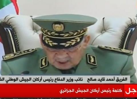 الجيش الجزائري: العلاقة بيننا وبين الشعب لن تتزعزع