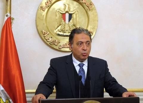 وزير الصحة يتفقد مستشفي القرنة بالاقصر ويحيل 44 طبيبا للنيابة الإدارية